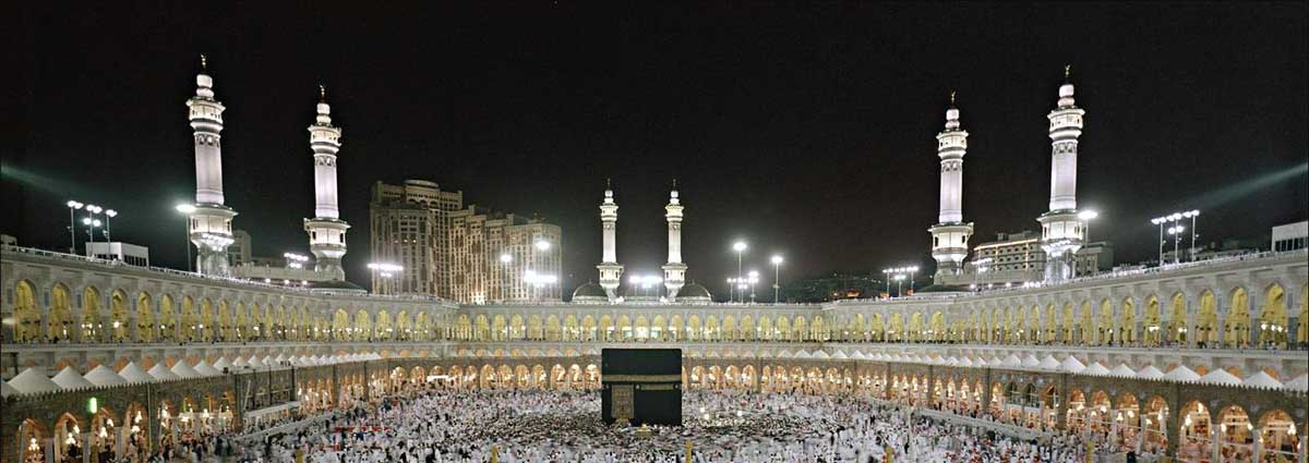 Best Hajj Services in Pakistan